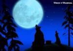 Лунная соната в мультфильме Маша и медведь